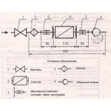 Руководство по эксплуатации крыльчатых ET 1,5-U счетчиков холодной и горячей воды